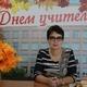 Гусева Лидия Александровна