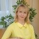Конаныхина Татьяна Анатольевна