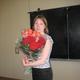 Агеева Любовь Александровна