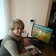 Гудкова Марина Константиновна