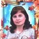 Скиба Ирина Николаевна