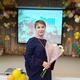 Исеркепова Елена Владимировна