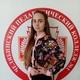 Шамсутдинова Юлия Сергеевна