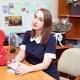 Григорьева Екатерина Викторовна