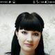Пханаева Клавдия Владимировна