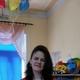 Анохина Татьяна Викторовна