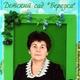 Ситдикова Зульфия Наиловна