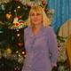 Манухина Татьяна Альбертовна