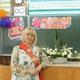 Макарова Ольга Михайловна