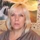 Загирова Лариса Равильевна