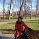 Любовь Чернявская