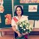 Тарасова Ирина Михайловна