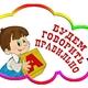 Набытнова Алла Васильевна