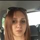 Оганнисян Анна Сергеевна