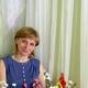 Дурманова Лариса Николаевна
