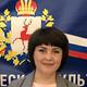 Лепешова Юлия Дмитриевна