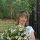 Карпенко Ирина Григорьевна