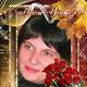 Снаткина Наталья Юрьевна