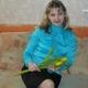 Мавлонова Ирина Владимировна