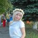 Царева Ольга Владимировна