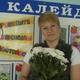 Глебова Любовь Анатольевна