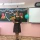 Буторина Светлана Анатольевна
