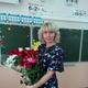 Блинова Ольга Сергеевна