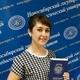 Пилюкова Виктория Геннадьевна