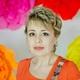 Ушакова Ольга Александровна