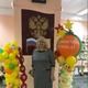 Чернова Ольга Васильевна