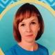 Наталюшкина Ольга Александровна