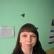 Карелина Светлана Геннадьевна