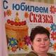 Денискина Леся Ильевна