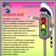 Сударенкова Елена Анатольевна