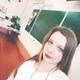 Наталья Александровна Дяголева