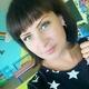 Веряскина Анастасия Викторовна
