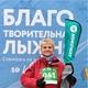 Жарова Елена Юрьевна