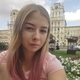 Солонинкина Татьяна Алексеевна