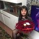Давиденко Карина Николаевна