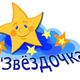 Соболева Александра Александровна
