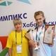 Редько Елена Александровна