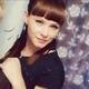 Карпова Екатерина Константиновна