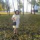 Аминова Елена Борисовна