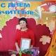 Пешкова Светлана Анатольевна