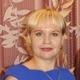 Ровенских Наталья Викторовна
