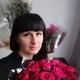 Щербакова Виктория Васильевна