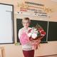 Тимина Елена Владиславовна