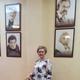 Захарова Елена Анатольевна