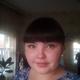 Базыкина Любовь Николаевна