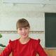 Голубева Ольга Владимировна